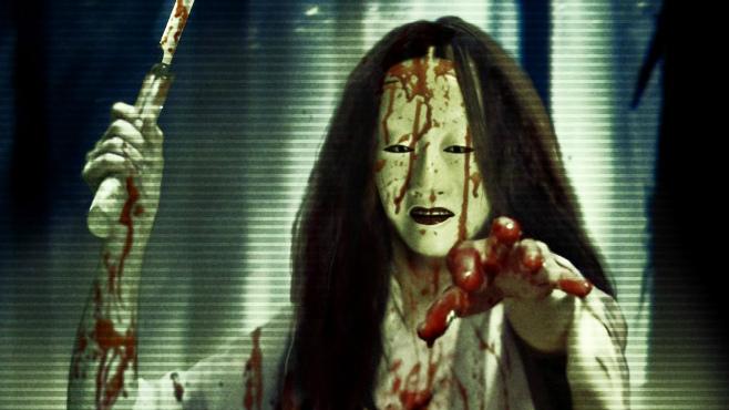 Fantasmas de Cine. La mujer japonesa en el fantástico de posguerra