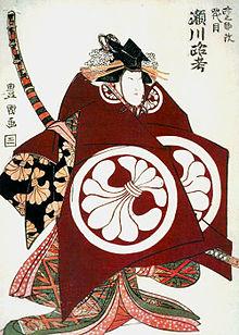 Los samurais y la onna bugeisha