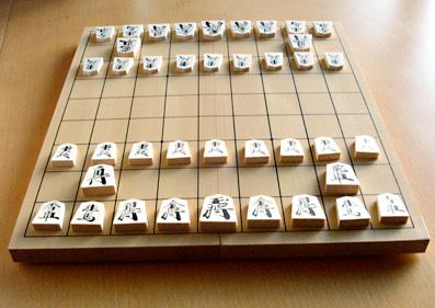 Iniciación al Shogi